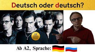 Как правильно писать Deutsch - с большой или с маленькой? Грамматика немецкого с Deutsch Intensiv