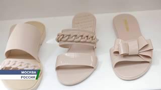 В Москве открылся шоурум бразильской обуви