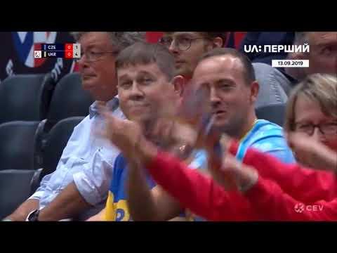 ЧЕ.19 - Группа.Д - Чехия.Украина - 13.09.2019