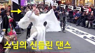 춤추는 하유스님 인사동에 떴다 1