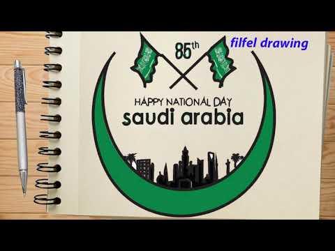 رسم سهل رسم عن اليوم الوطني رسم عن الوطن السعودى رسم علم السعودية رسم عن الانتماء للوطن Youtube
