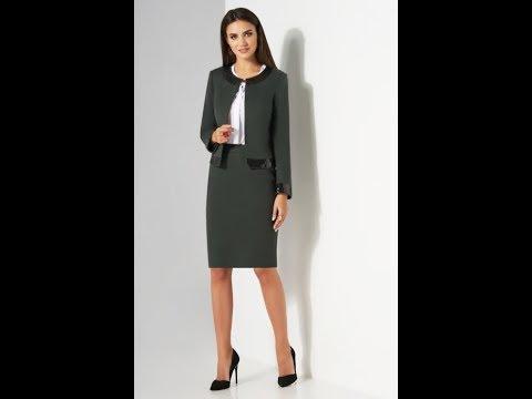 комплект: блузка, жакет, юбка Lissana, номер модели: 3240