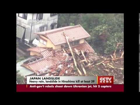Heavy rain, landslide in Hiroshima kill at least 39