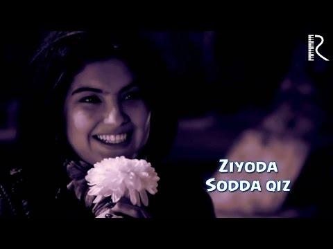 Евровидение 2015 смотреть полина гагарина выступление видео