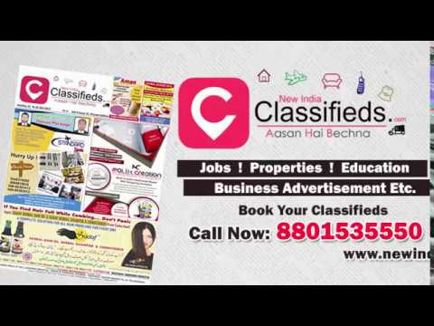 Book Your  Classifieds Ads Now Call 8801535550
