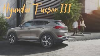 Hyundai Tucson III рестайлинг