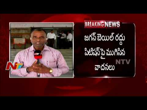 Court Reserve Judgement on YS Jagan Bail Cancel Petition Case || AP || NTV