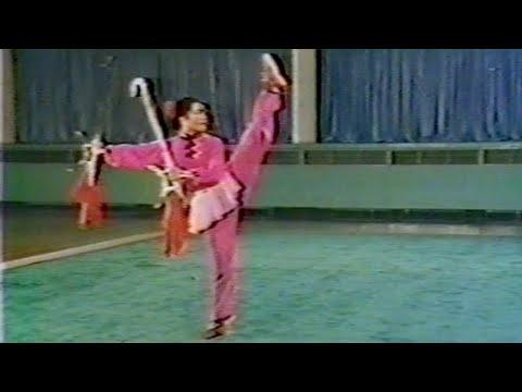 【武術】1976 白彥俠 (双鉤) / 【Wushu】1976 Bai Yanxia(Shuanggou/Double Hook Swords)