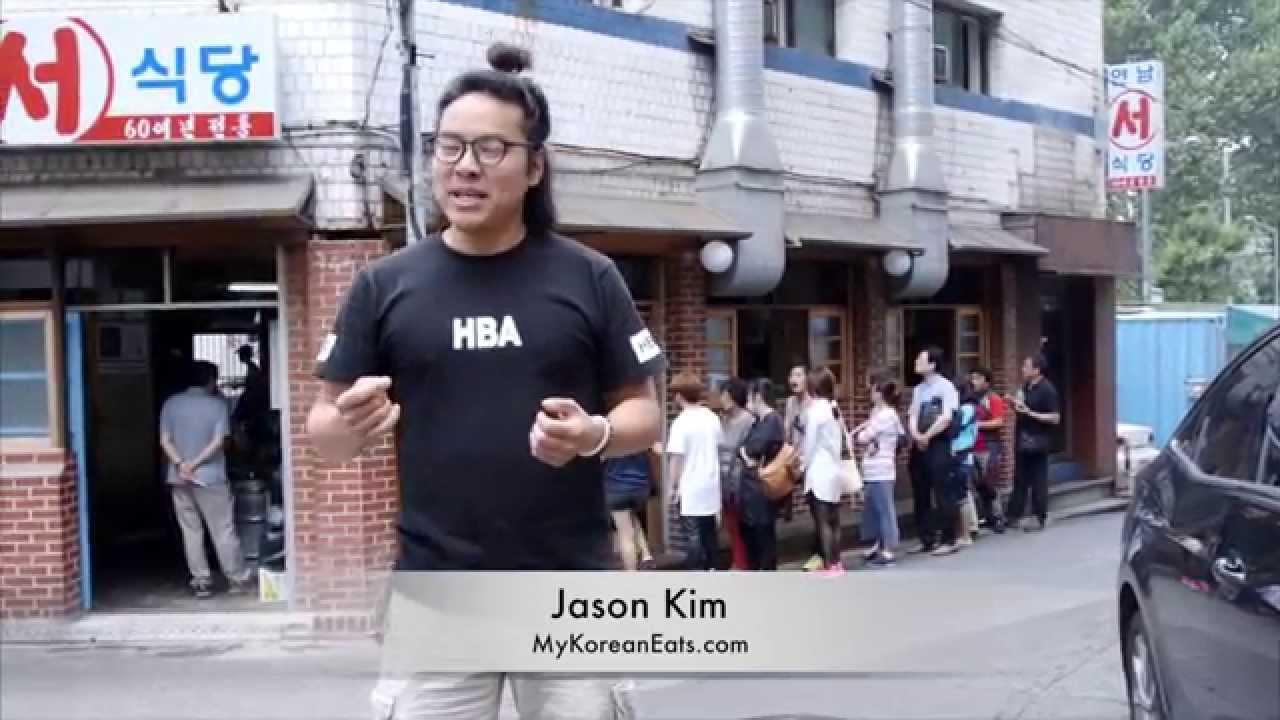 Download Seoseo Meokneun Galbi Jip /  Standing Korean BBQ