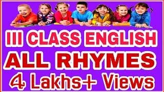3. Klasse Englisch rhymes / Ap-III-Klasse, alle englischen Reime