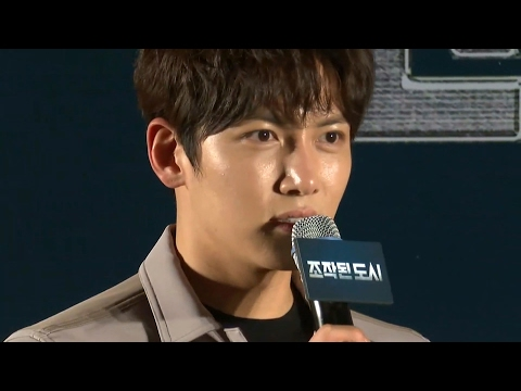 Ji Chang-wook sings for fan at promotional event for 'Fabricated City'