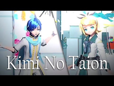 [Kimi No Taion | 君の体温 ] [Rin&Kaito]