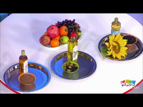Жить здорово! Льняное, оливковое или подсолнечное? (14.03.2018)