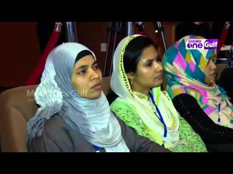 Emirates Eye | Teens India conducts Teachers Conference in UAE (Epi19 Part1)