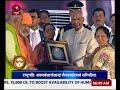 Vaarta: Sanskrit News | 08/02/2018