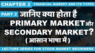 C2: P2: What is the Primary Market And Secondary Market?