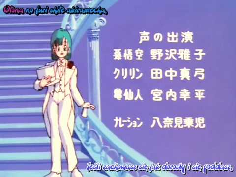 Dragon Ball 1 TV Japanese Ending 1 (EP 1-21) Romantikku Ageruyo  [Napisy+Karaoke]