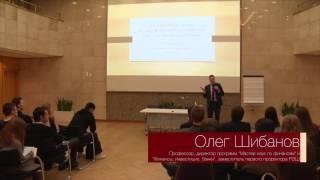 Альтернативные финансы: Почему blockchain будет
