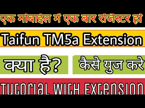 Download How To Use Taifun Tm5a Extension In App Thunkable