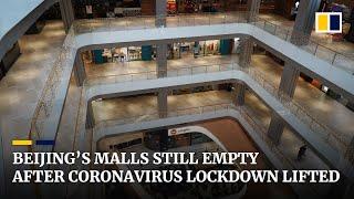 Beijing's malls still empty after coronavirus lockdown lifted