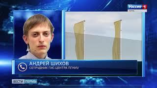 В ближайшие сутки на Пермь обрушится недельная норма осадков