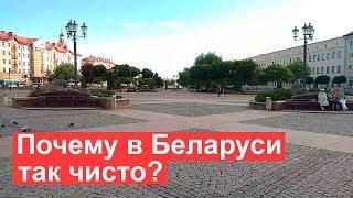 Минск и Гродна: города, куда хочется вернуться