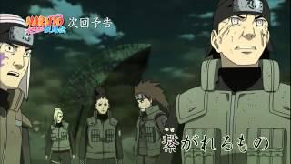 Naruto Shippuuden 364 / Наруто 2 сезон - 364