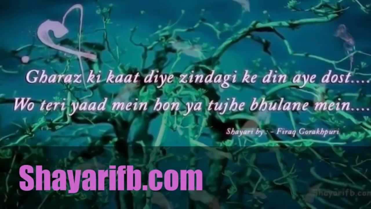 Dard Shayari On Teri Yaad Mein Wallpapers Youtube