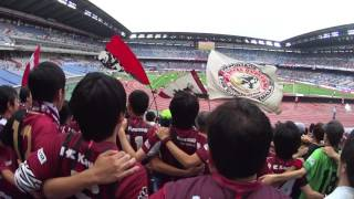 2017 明治安田生命J1リーグ 第16節 2017/06/25 18:03 kick off 日産ス...