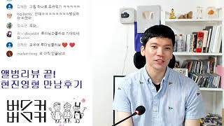 Jay TV 100대 명반 16회 - 버스커버스커 1집 #JayTV