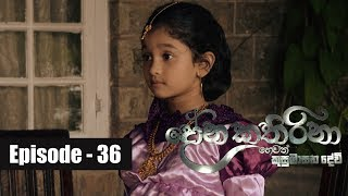 Dona Katharina | Episode 36 13th August 2018 Thumbnail