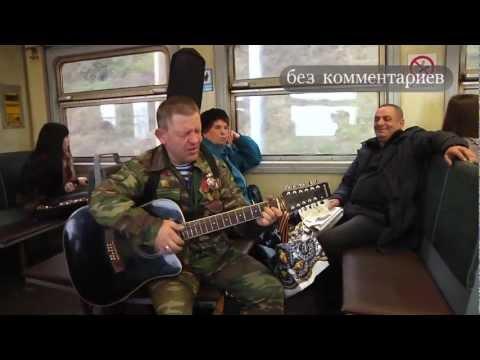 NO COMMENTS 27.03.2013 FULL HD. Электричка Туапсе-Сочи