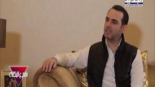 بالفديو- وائل جسار يكشف عن استخدامه لحقن البوتكس في وجهه