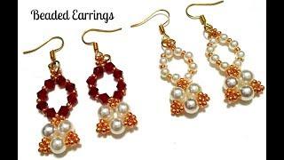DIY bicone earrings. DIY pearl earrings. Beaded earrings. Beading tutorial (for beginners)bea