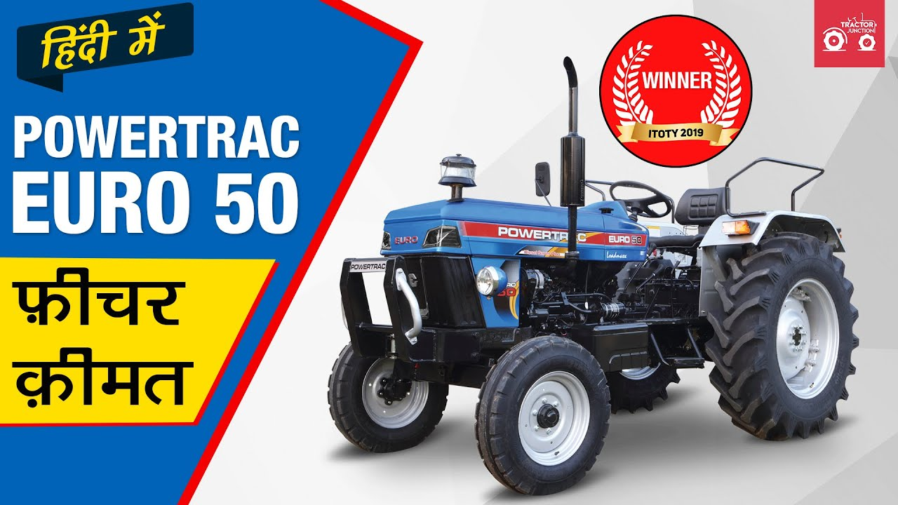 Powertrac Euro 50 Price Features Review 2020 In India | Powertrac Tractor Euro 50 | 50 HP | Hindi