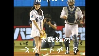 画像元 http://www.sankei.com/photo/images/news/150529/sty1505290010...