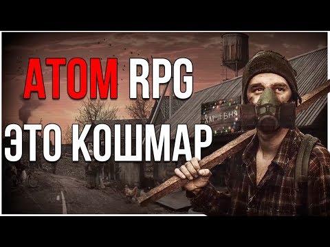 ATOM RPG - Это кошмар, и вот почему...