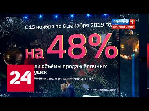 В России 25