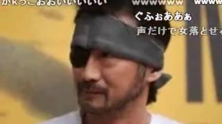 (コメ付き)【耳が幸せ】大塚明夫さんボイス集【SE集動画】