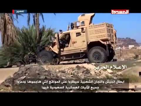 WarLeaks: Yemeni Army street war inside Saudi city of Al-Rabou'ah 3-11-2015