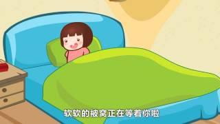 黑黑快睡覺|卡通動畫|貝瓦兒歌|BEVA