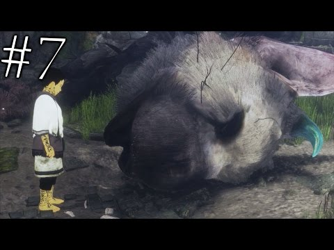 IL EST MORT ?.. (The Last Guardian #7)