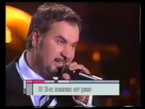 Клип Валерий Меладзе - В двух шагах от рая