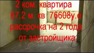 видео Однокомнатные квартиры под Киевом в Киево-Святошинском