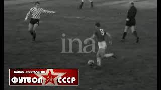 1967 FC Lorient France USSR 0 0 Friendly football match