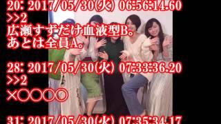 広瀬すず・中条あやみ・福原遥』チアダンメンバー奇跡のショット公開 他...