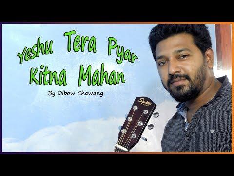 Yeshu Tera Pyar Kitna Mahan By Dibow || Guitar Chords Tutorial...