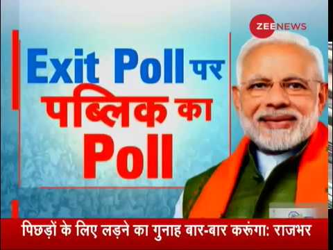 Jaipur: Public reaction on Lok Sabha elections Exit Poll results