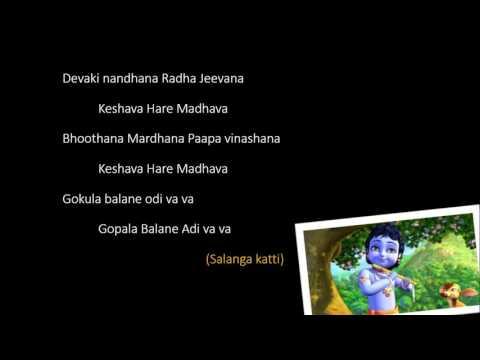 Salanga Katti odi odi va va Bhajan