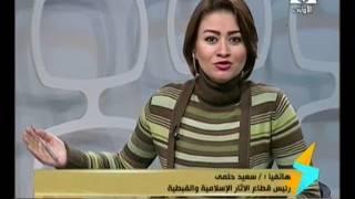 بالفيديو .. مدير المتحف الإسلامى: الإنتهاء من ترميم 169 قطعة أثرية ..ونستقبل الجمهور اليوم
